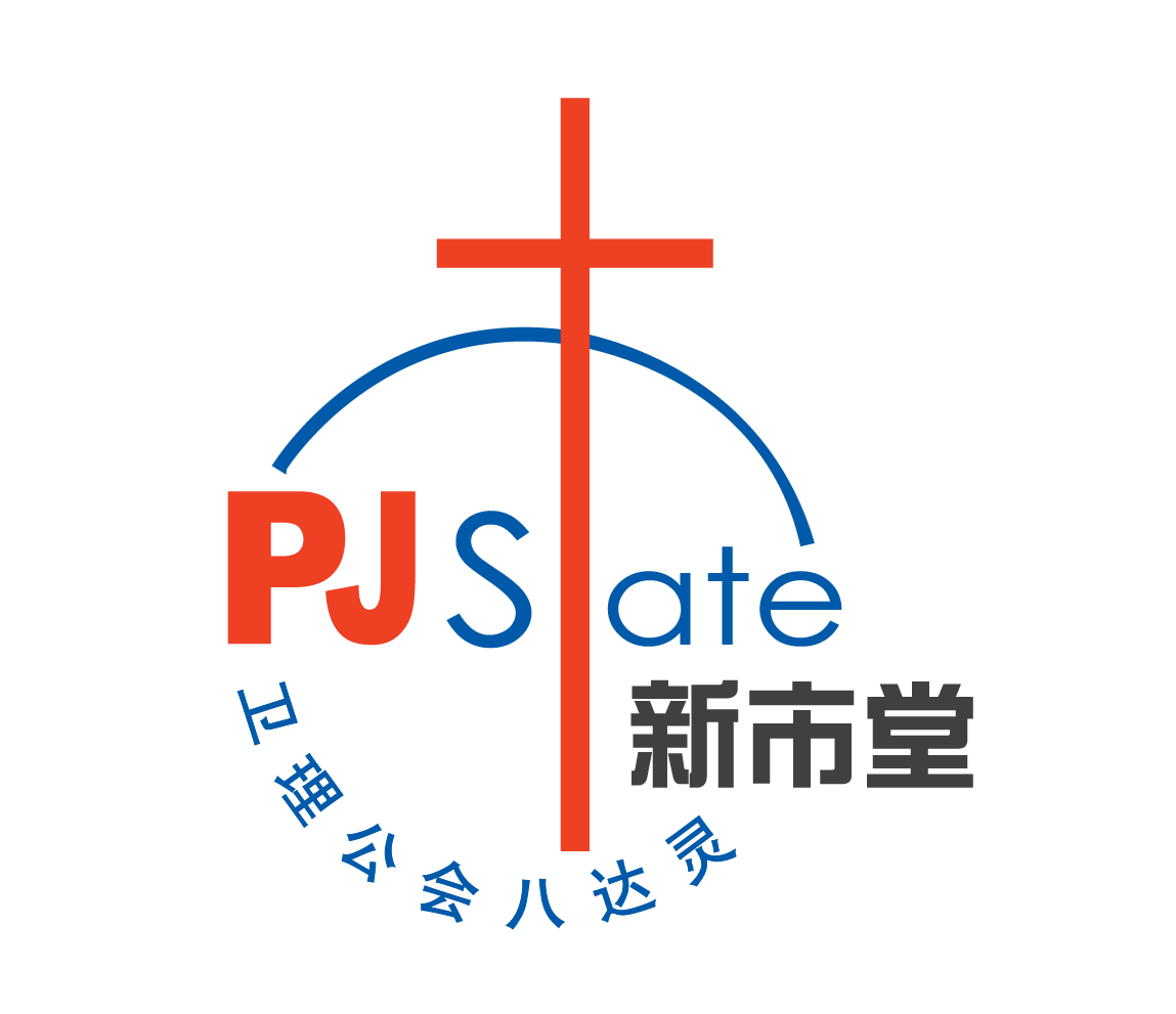 Logo for 八达灵新市堂